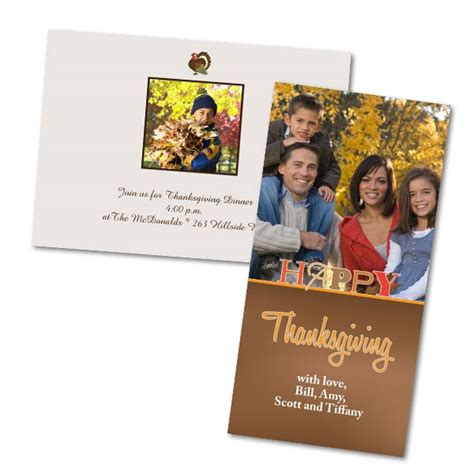 make your own thanksgiving cards custom thanksgiving cards thanksgiving invitations