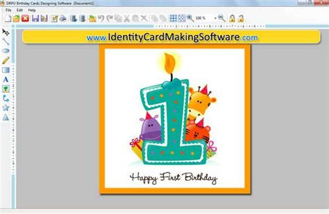 software for cards and invitations invitation card 7 3 0 1 screenshot