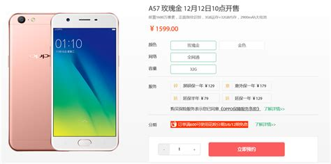 oppo a57 oppo a57 rolls out with 13mp front 3gb of ram and