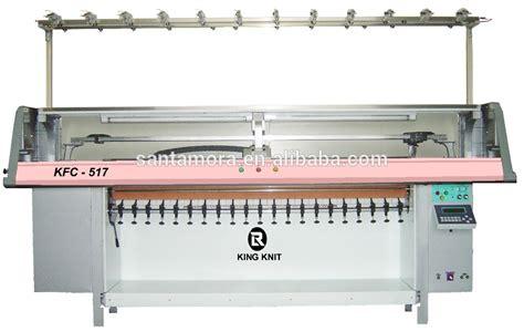 cost of knitting machine factory price automatic computerized flat knitting machine