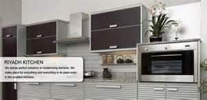 kitchen design software uk planit kitchen design software uk 28 images worlds 3d