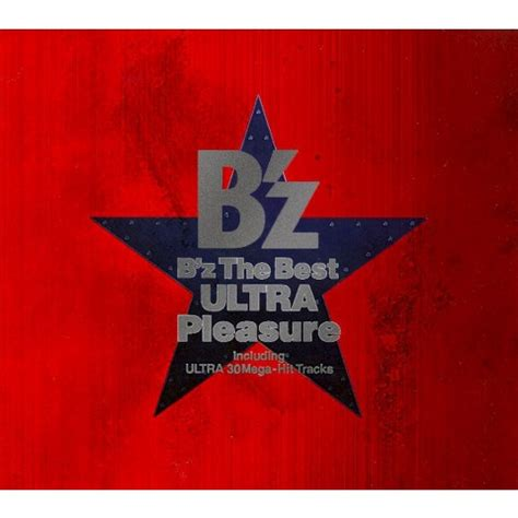 Home And Garden Patio Furniture by B Z The Best Ultra Pleasure Target