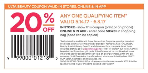 coupon code printable coupons in store coupon codes ulta coupons