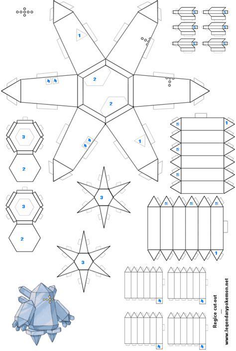 origami printouts origami printables car interior design