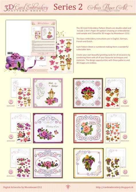 3d sheets for card cardembroidery 3d card embroidery sheets series 2