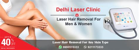 ipl hair removal clinic ipl laser hair removal the