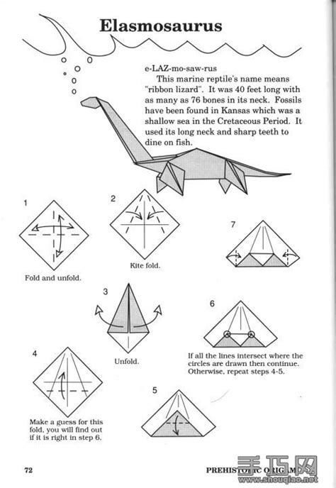 origami dinosaur step by step pics for gt origami dinosaur step by step