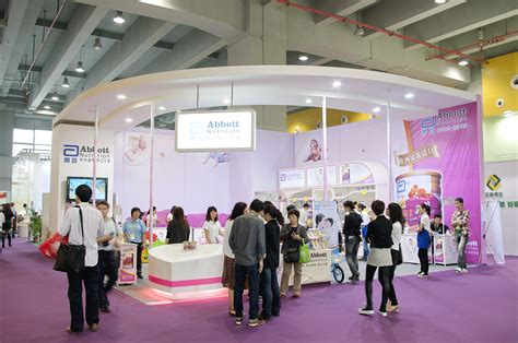 2012 Guangzhou International Exhibition For Baby
