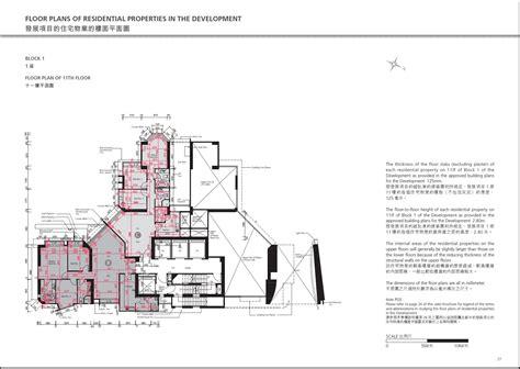 80 floor plans no 80 robinson road 羅便臣道80號 no 80 robinson road floor