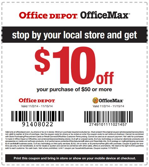 shipwreck coupon office depot coupons in store gordmans coupon code