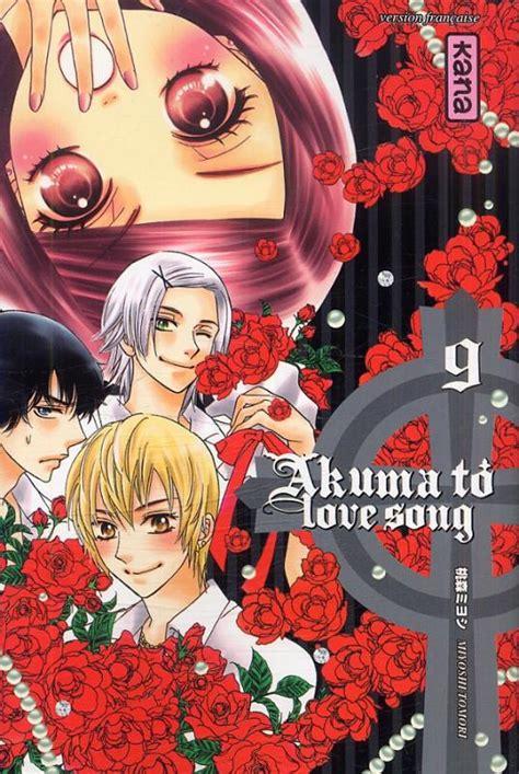 akuma to song akuma to song miyoshi tomori shojo bdnet