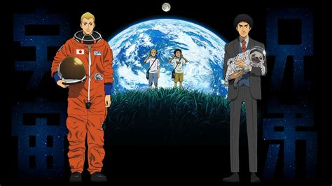 Space Brothers Wallpaper 1159964
