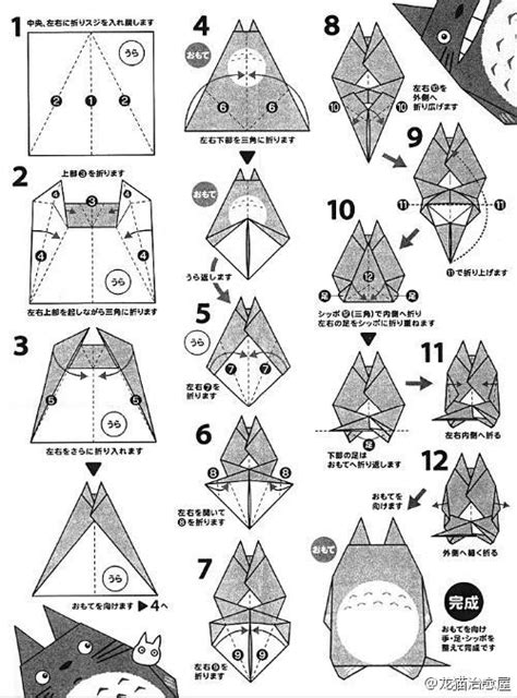 free origami patterns 看着略复杂 origami crafts for free printable origami
