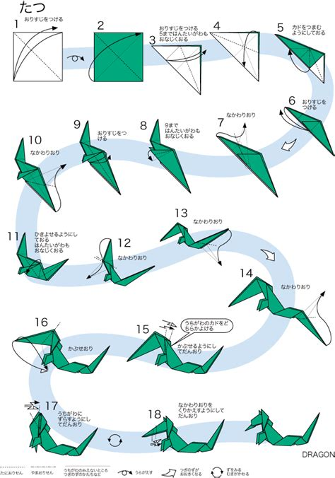 how to make origami dragons how to make a origami easy tamara l timmy and