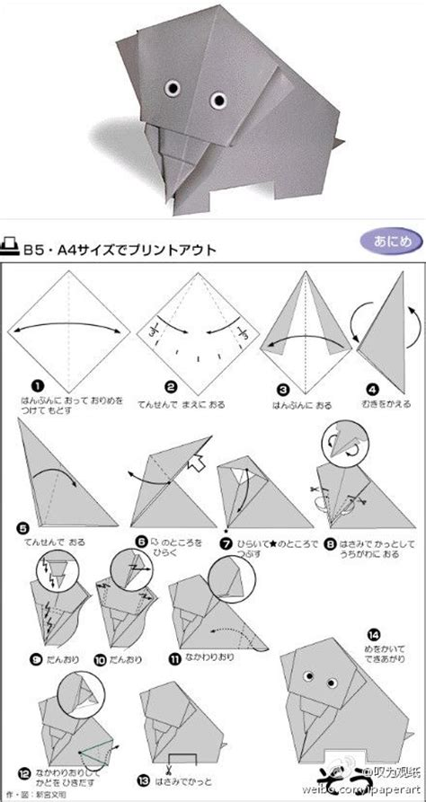 how to make a elephant origami 17 best ideas about origami elephant on