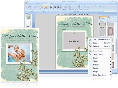 free greeting card software