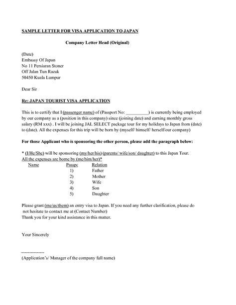 Invitation letter sample to visit japan resume pdf download invitation letter sample to visit japan stopboris Choice Image