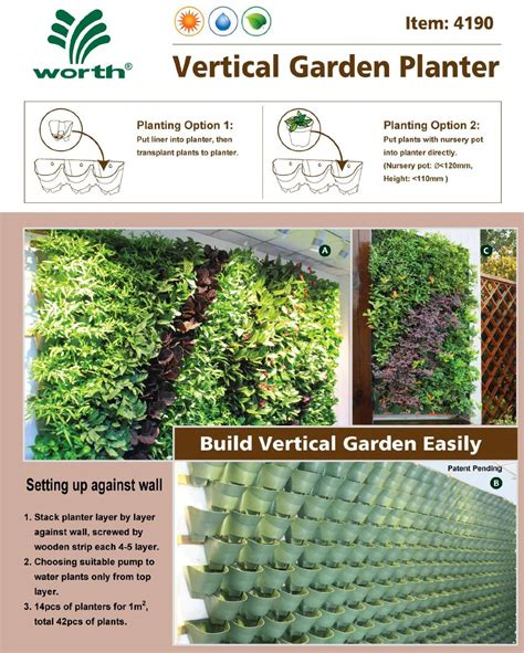 self watering vertical planters say hello to the quot self watering quot vertical planter