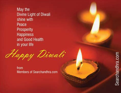 Diwali Greetings Quotes Quotesgram