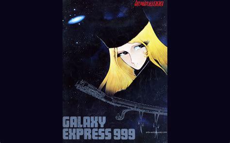 galaxy express 999 galaxy express 999 wallpapers galaxy express 999 desktop