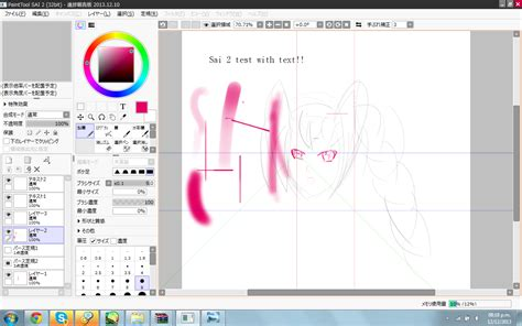 paint tool sai 2 deviantart sai 2 beta version by chaos broly on deviantart