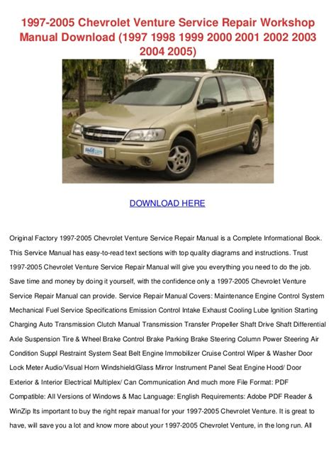 service manual where to buy car manuals 2004 chevrolet classic security system service service manual free auto repair manuals 2003 chevrolet venture interior lighting 2003