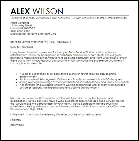 Resume Cover Letter Example food service worker cover letter sample livecareer