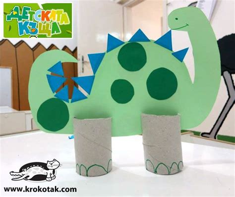 dinosaur paper craft 138 best images about on