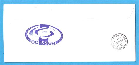 rubber letter sts date st on sts 113 flown russian letter collectspace