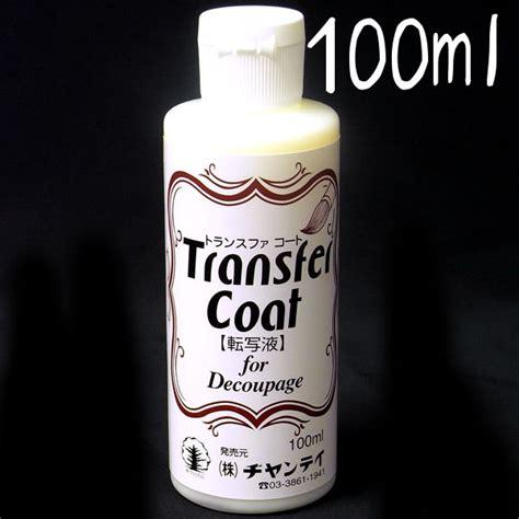 waterproof decoupage glue kaderia rakuten global market transfer coat l size 100