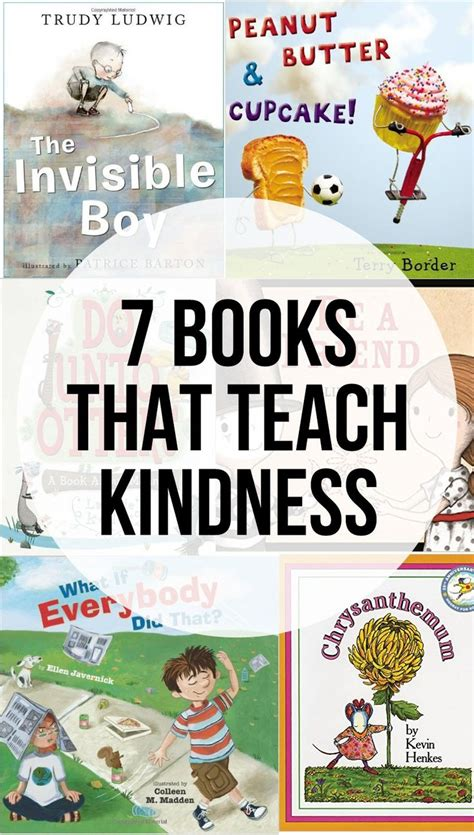 picture books to teach idea best 25 teaching respect ideas on