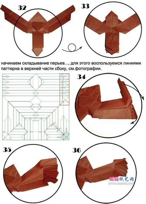 origami owl diagram origami owl diagram 9 origami origami owl