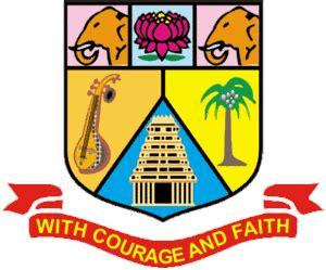 courage distance program annamalai