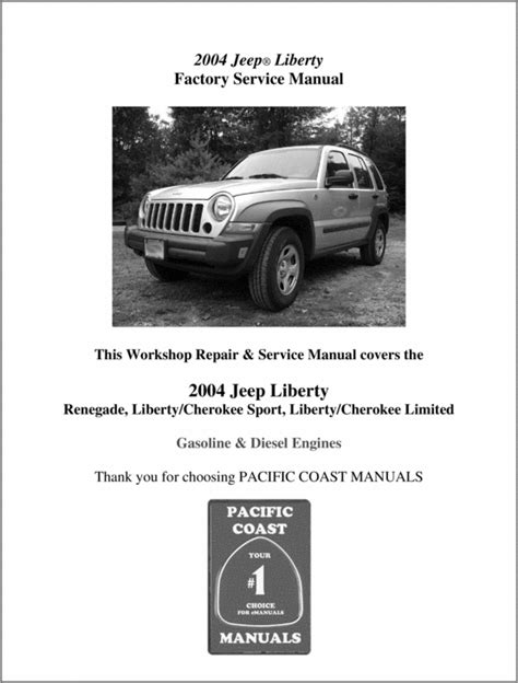 service manual what is the best auto repair manual 2007 suzuki reno auto manual back cover the best 2004 jeep liberty factory service manual download manual