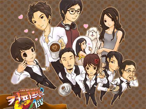 coffee prince cm s free stuffs coffee prince korean drama series