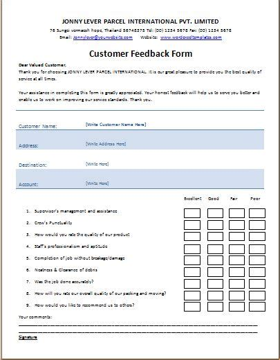 forms templates word ms word printable customer feedback form template word