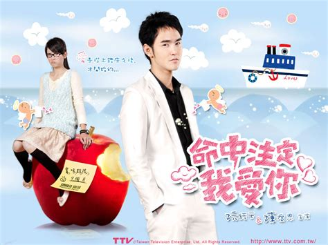 fated to you fated to you jdrama overblog plein de