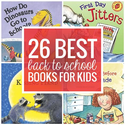 elementary picture books 26 favorite back to school books for teach junkie