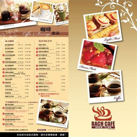 how to make menu card for restaurant pin indian restaurant menu card sles bar mac edit cake