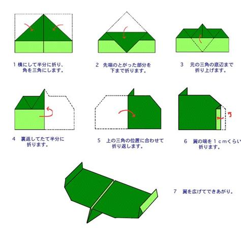 how to make an origami aeroplane 17 best images about paper planes on flies