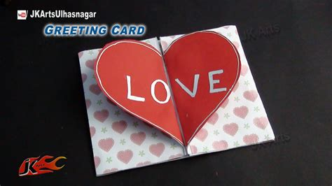 how to make a card at home diy greeting card how to make s day