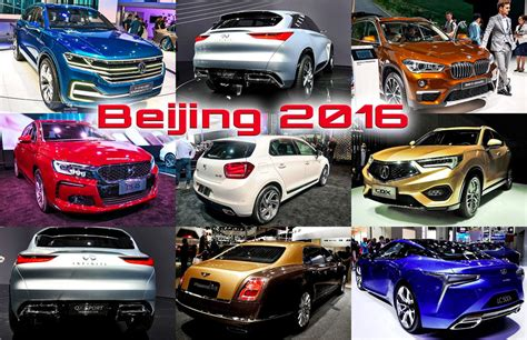 china auto show inside the 2016 beijing motor show 95 octane