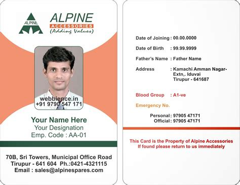 how to make a identity card template galleries employee id card templates 2014085c