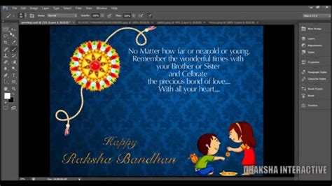 How To Create Greeting Card In Photoshop Cs6