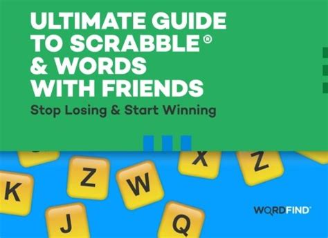 scrabble word with friends cheapest copy of ultimate guide to scrabble words with
