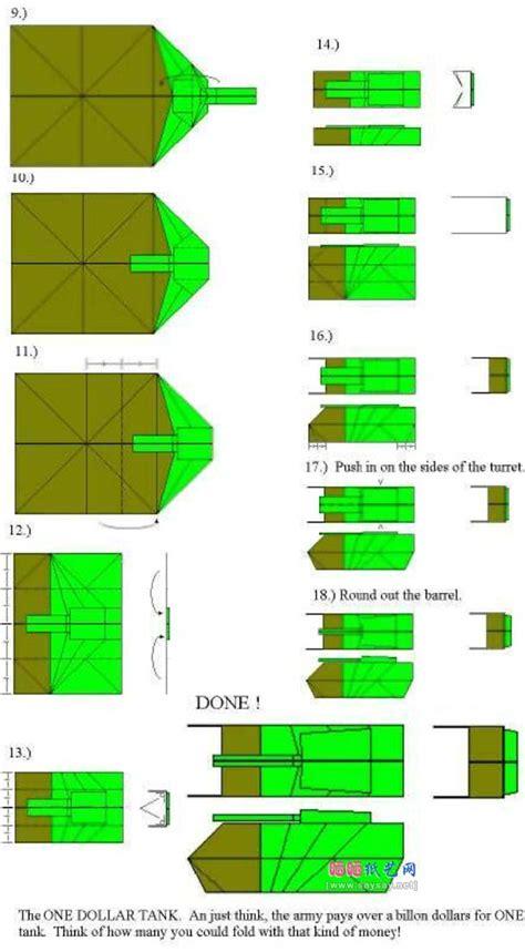 how to make a origami tank step by step 美元坦克折纸图解教程 其它折纸 折纸教程 晒晒纸艺网