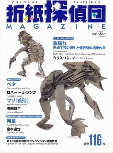 origami tanteidan pdf origami tanteidan magazine issue 116 187 free pdf