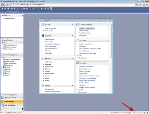 currency converter currency setup in dynamics ax 2009 dynamics ax