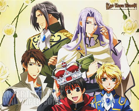 kyo kara maou kyo kara maoh images kyo kara maoh hd wallpaper and
