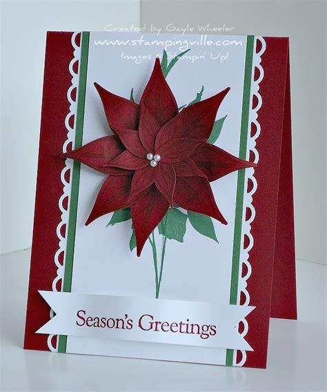 poinsettia craft projects how to make a paper poinsettia